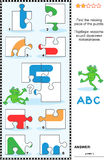 ABC learning educational puzzle with letter F Royalty Free Stock Image