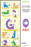 ABC learning educational puzzle with letter G Stock Image