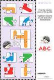 ABC learning educational puzzle with letter H Stock Photo