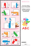 ABC learning educational puzzle with letter I Royalty Free Stock Images