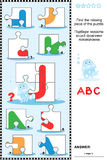 ABC learning educational puzzle with letter J. Visual educational puzzle to learn with fun the letters of English alphabet: letter J (jellyfish). Answer included vector illustration