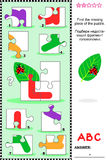 ABC learning educational puzzle - letter L (ladybug, leaf). What's missing? Visual educational puzzle to learn with fun the letters of English alphabet: letter L stock illustration