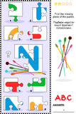 ABC learning educational puzzle - letter N (needles). What's missing? Visual educational puzzle to learn with fun the letters of English alphabet: letter N (N is royalty free illustration