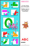 ABC learning educational puzzle - letter O (octopus, owl). What's missing? Visual educational puzzle to learn with fun the letters of English alphabet: letter O vector illustration