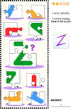 ABC learning educational puzzle - letter Z (zigzag) Stock Image