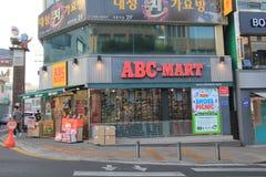 Abc-marknaden shoppar i Jeju, Sydkorea Royaltyfria Foton
