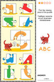 ABC que aprende rompecabezas educativo con la letra C Foto de archivo