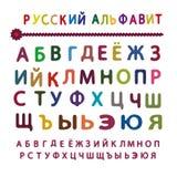 ABC ruso Fotografía de archivo