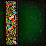 Abctract floral ornament on grunge background. Abctract floral ornament on green grunge background stock illustration