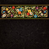 Abctract floral ornament on grunge background. Abctract floral ornament on grunge black background stock illustration