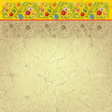 Abctract grunge background with floral ornament. Abctract grunge beige background with vintage floral ornament royalty free illustration