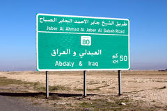 Abdaly & Iraq Road Sign Royalty Free Stock Photo