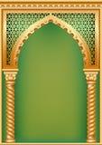 Abdeckung mit dem arabischen Bogen stock abbildung