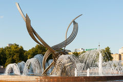 Abduction of Europe Fountain. MOSCOW - JULY 06: Abduction of Europe Fountain on Europe Square in Moscow on July 06, 2015. Curved form of the fountain tubes was Royalty Free Stock Image