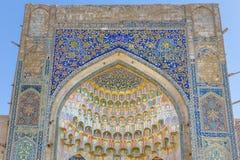 Abdul Aziz Khan Medressa en Bukhara - Buxoro, Uzbekistán Foto de archivo libre de regalías