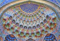 Abdulaziz Khan Madrassah en Bukhara Imagenes de archivo
