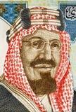 Abdullah de la Arabia Saudita Foto de archivo libre de regalías