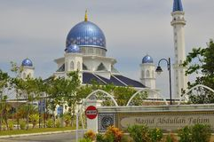 Abdullah Fahim Mosque, der den Namen des Vaters des 5. Premierministers von Malaysia führt lizenzfreie stockbilder