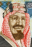 Abdullah of Saudi Arabia Royalty Free Stock Photo