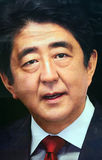 Abe Shinzo, primer ministro de Japón, Hachioji, Japón Imagenes de archivo