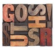 abecadła abstrakcjonistyczny letterpress Obraz Stock