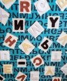 Abecadła na tkanina dywanu powierzchni Zdjęcia Royalty Free
