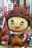 Abeja floral Imágenes de archivo libres de regalías