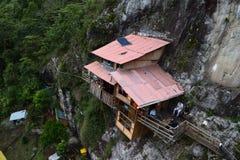 Abejorral,哥伦比亚- 2017年6月25日:La住处en el亚耳 库存照片