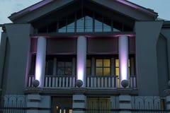 Abend blits des Gebäudes des Gesundheitszentrums MEDSI Stockfoto