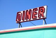 Abendessen-Zeichen Stockfoto