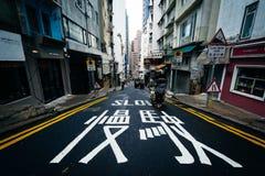 Aberdeen gata, i SoHo, Hong Kong, Hong Kong Arkivfoton