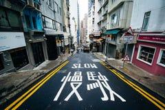 Aberdeen gata, i SoHo, Hong Kong, Hong Kong Royaltyfria Bilder