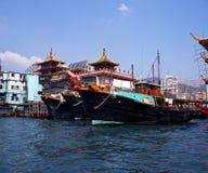 Aberdeen hamn, Hong Kong Royaltyfria Bilder