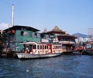 Aberdeen hamn, Hong Kong Arkivbild