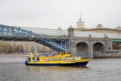 Abertura da estação da navegação em Moscou Foto de Stock