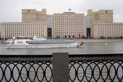 Abertura da estação da navegação em Moscou Foto de Stock Royalty Free