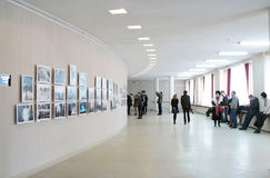 Exposição da foto do mundo -2012 de Smena Foto de Stock Royalty Free