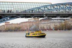 Abertura de la estación de la navegación en Moscú Imágenes de archivo libres de regalías