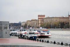 Abertura de la estación de la navegación en Moscú Fotos de archivo libres de regalías