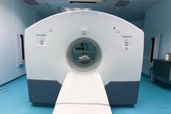 Abertura oficial del primer escáner de la proyección de imagen PET-CT del CT foto de archivo