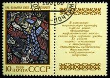 Abeto lituano del poema épico - reina de las serpientes de hierba, poemas épicos de naciones del serie de URSS, circa 1989 fotografía de archivo libre de regalías