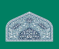 Abhar Arabic Ornament Stock Photography