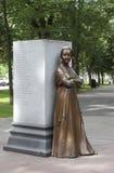 Abigail Adams Statue Royaltyfri Foto