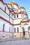 Abkhazia. New Athos Simon the Zealot Monastery. Complex of buildings of the ancient Christian monastery on Mount Athos Stock Image