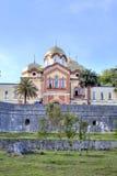 Abkhazia Nowy Athos Simon gorliwa monaster Zdjęcie Royalty Free