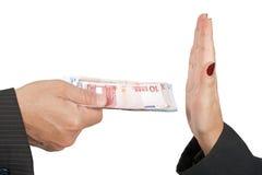Ablehnung des Geldes Stockfotografie