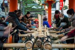 Ablución en Fushimi Inari Foto de archivo libre de regalías