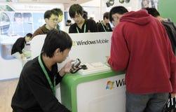 Abnehmererfahrung die Windows- Mobileneue Freigabe Lizenzfreie Stockbilder