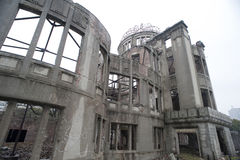 ABomb Dome Hiroshima Stock Photos