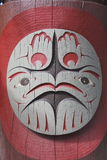Aboriginal Artwork Royalty Free Stock Image